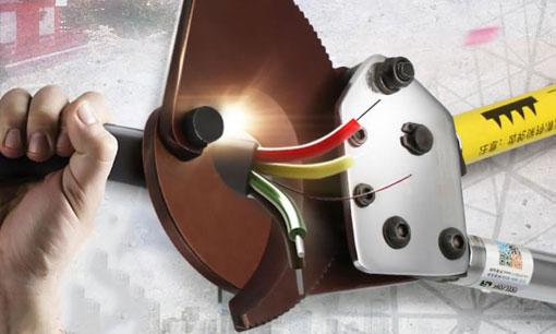 Как использовать кабельные ножницы